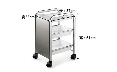 Nail Salon Pedicure Trolley with Three Shelves Cosmetic Salon Cart for Beauty Salon