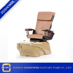 China Nail Salon Modern Luxury Spa Massage Pedicure Chair Pipeless Foot Spa Pedicure Chair Wholesale China DS-J56 factory