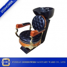 China hair salon furniture backwash unit vintage shampoo chair with bowl wholesale china DS-S103 factory