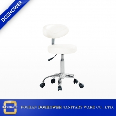 China hair salon furniture beauty pedicure stool supply master chairs wholesale DS-C10 factory